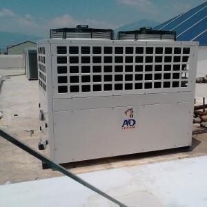 Εγκατάσταση αντλίας θερμότητας αέρος-νερού σε εργοστάσιο στην Δράμα