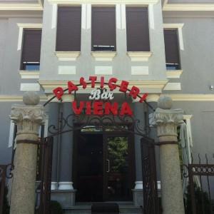 Η ADTHERM στην Αλβανία: Εγκατάσταση αντλιών θερμότητας σε ζαχαροπλαστείο στην Κορυτσά