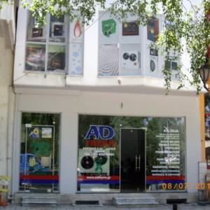 Η ADTHERM στην ΑΛΒΑΝΙΑ: Οι δουλειές μας (μέρος 1ο)
