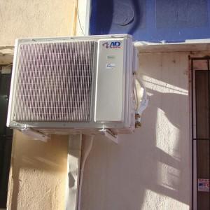 Inverter κλιματιστικά και κασέτα οροφής στην Καστοριά