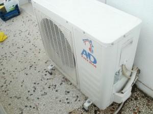 Συντήρηση κλιματιστικών στην Υδρόγειος Ασφαλιστική στην Κατερίνη