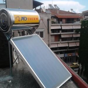 Ηλιακός θερμοσίφωνας 120 λίτρων στην Κατερίνη (Δήμητρα Βαρούτα)
