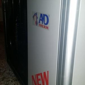 Η νέα inverter αντλία θερμότητας της ADTHERM στη Βέροια