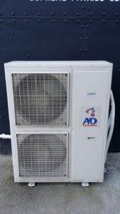 Εξωτερική μονάδα κλιματιστικής ντουλαπας σε γυμναστήριο