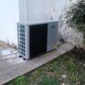 Αντλία θερμότητας σε διαμέρισμα με σώματα καλοριφέρ στο Κεραμίδι Πιερίας (Α. Αγγέλου)
