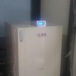 Γεωθερμική αντλία θερμότητας σε βιομηχανικό κτίριο στην Περίσταση Πιερίας